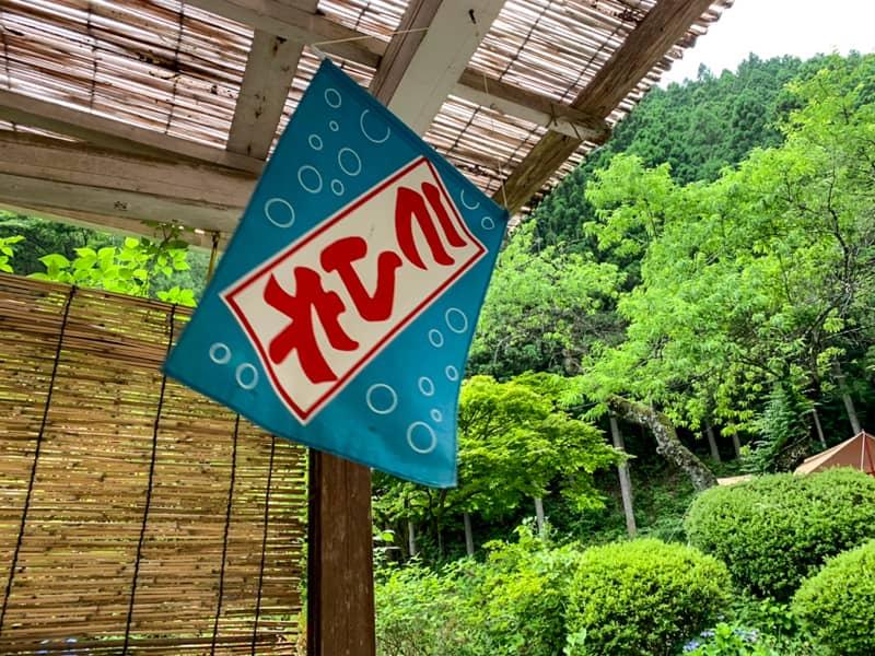 「神戸園キャンプ場」の特記事項