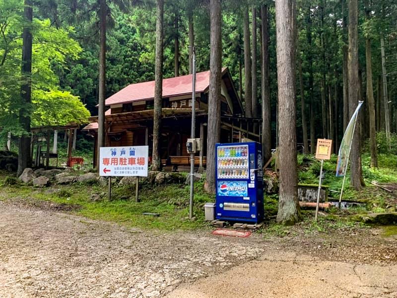 「神戸園キャンプ場」の魅力