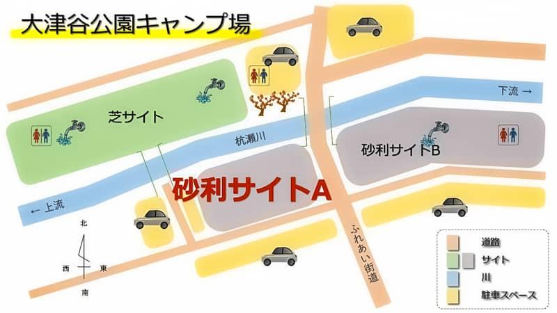 キャンプ場マップ_砂利サイトA