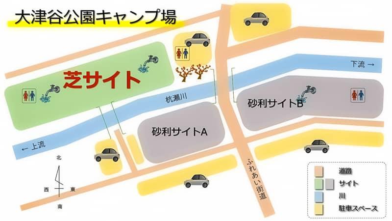 キャンプ場マップ_芝サイト