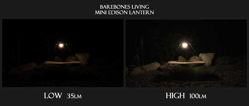ベアボーンズリビングミニエジソンランタンの明るさ吊り下げ比較