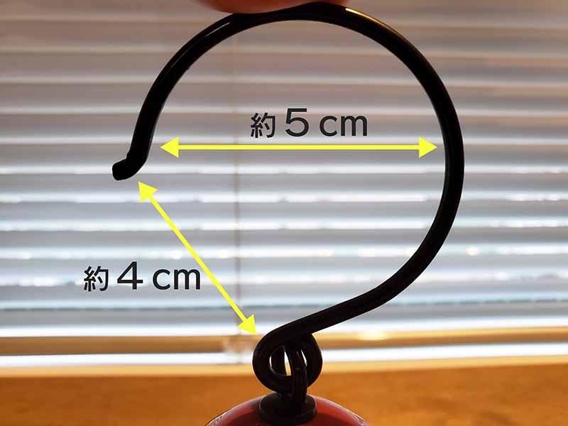 ミニエジソンランタンLEDのフックサイズ