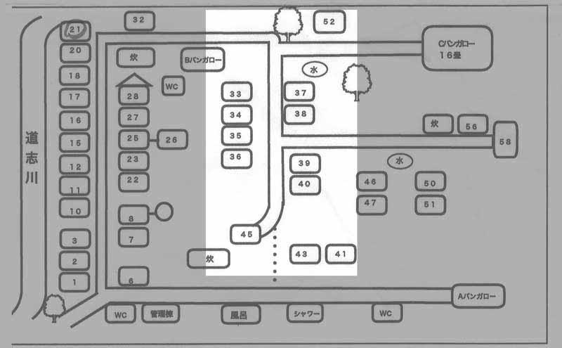 奥道志オートキャンプ場マップ2