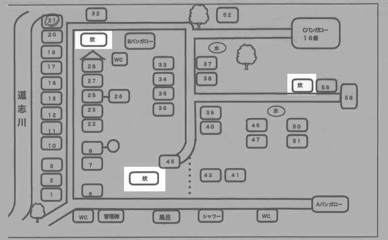 奥道志オートキャンプ場マップ5-1
