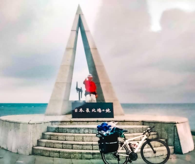 宗谷岬写真1
