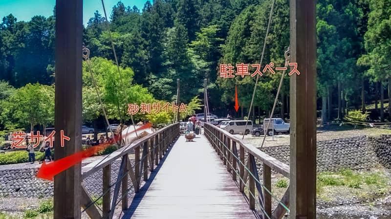 橋駐車スペース