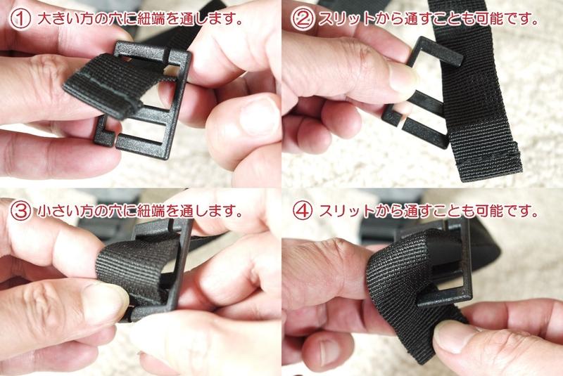 MIMITABの使用方法1