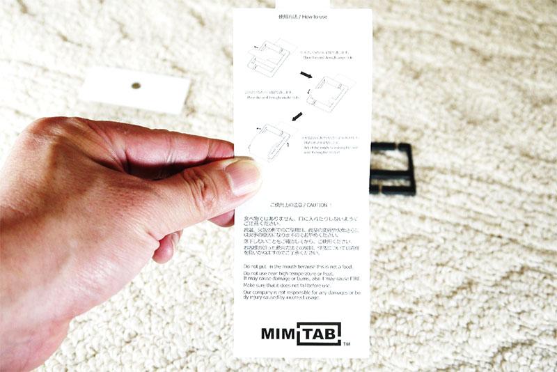 MIMITABの説明書