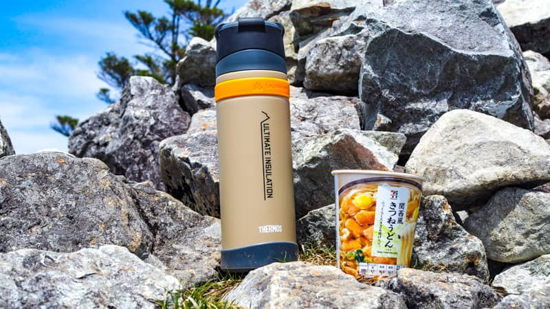 登山にサーモスの山専ボトルを導入したら満足度が上がりました