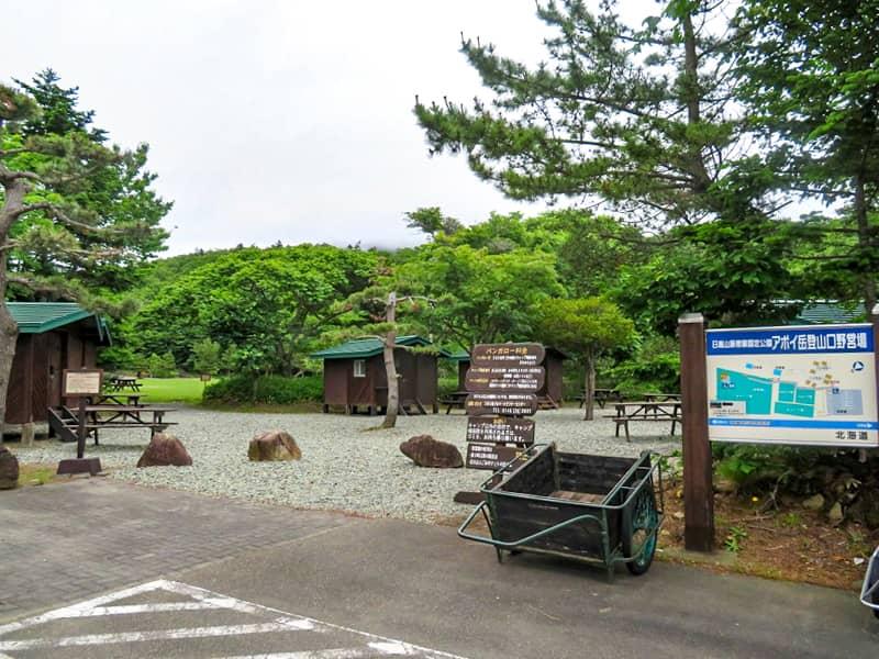 海!山!川!全てが楽しめる北海道アポイ山麓ファミリーパークキャンプ場が最高過ぎた