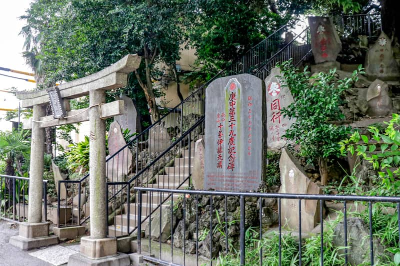 十条富士の入口