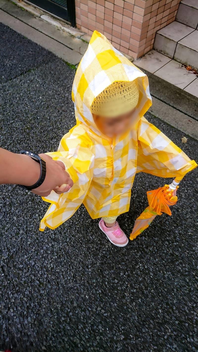 子供用雨具