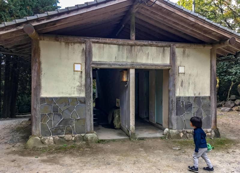 昭和の森14