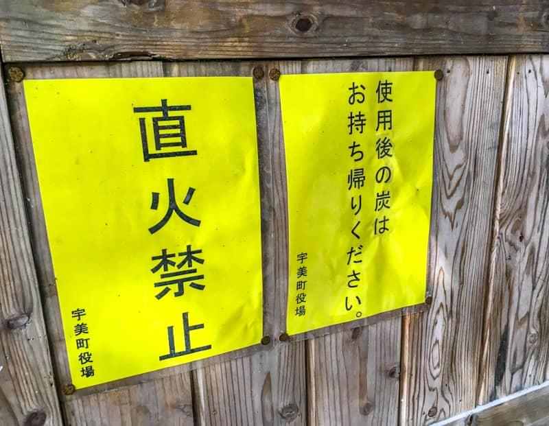 昭和の森18