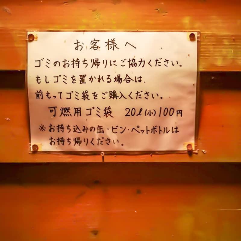 神戸園キャンプ場-25
