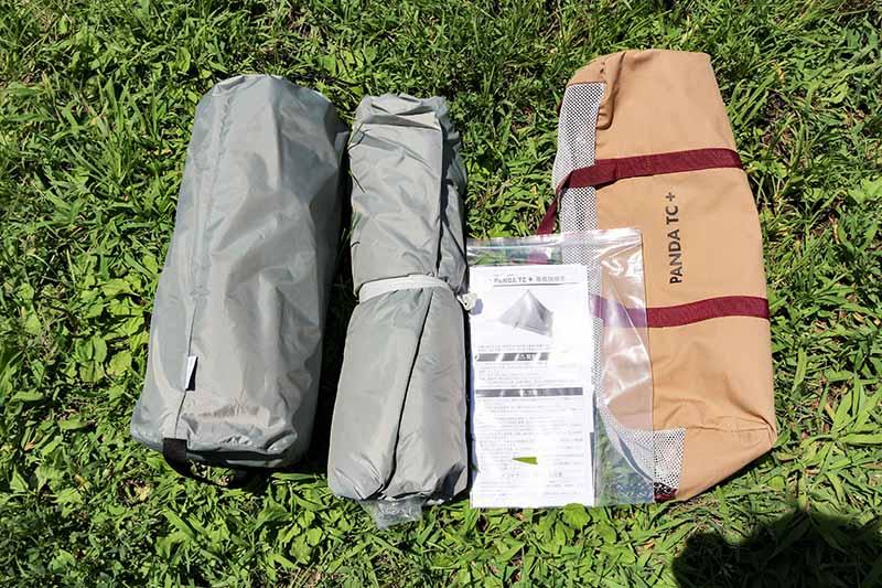 1-6スカート付きパンダTCの付属品
