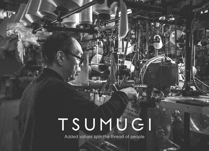 TSUMUGIの製造