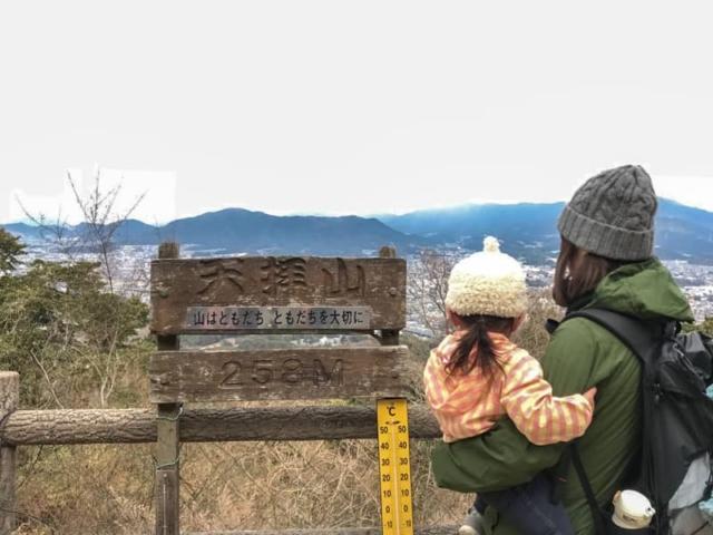 子どもと初めての登山!不安を楽しいに変えるには?山選びや必要な持ち物もまとめました!