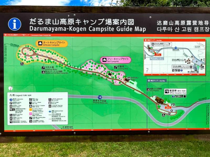 だるま山高原キャンプ場案内図
