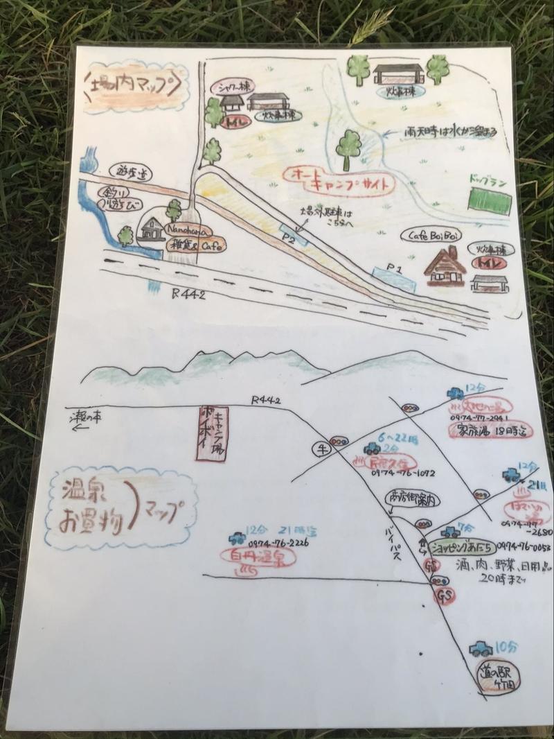 ボイボイキャンプ場サイトマップ
