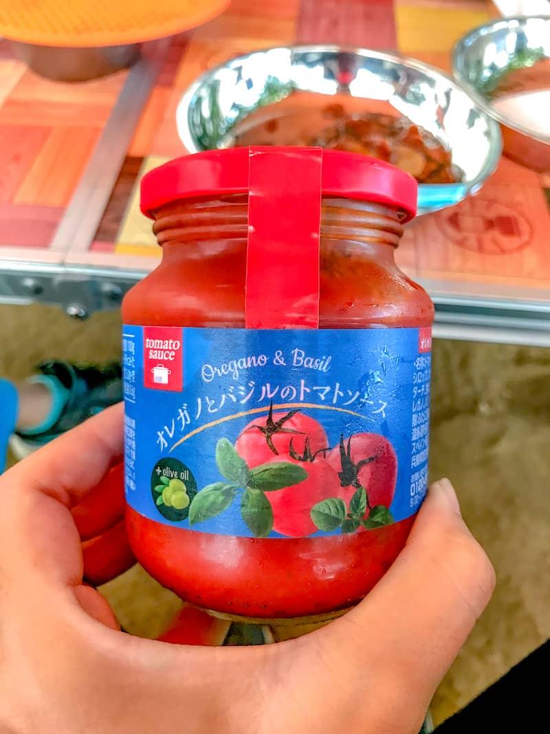 業務スーパートマトソース