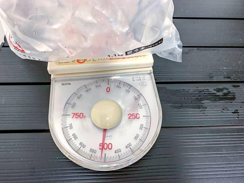 12時間後氷