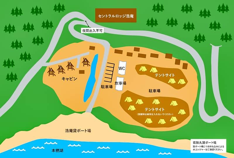 「浩庵キャンプ場」のサイトレビュー