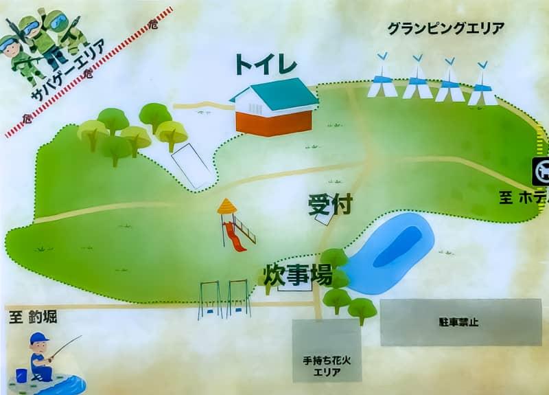 「苗場高原オートキャンプ場」のサイトレビュー