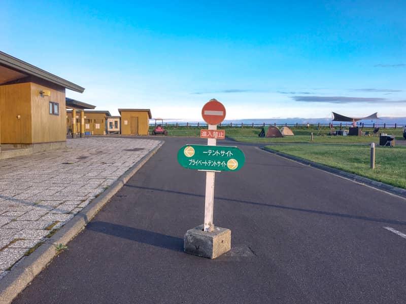 オートキャンプサイトA1