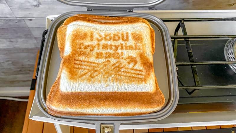 TSBBQ5分後焼き色-1