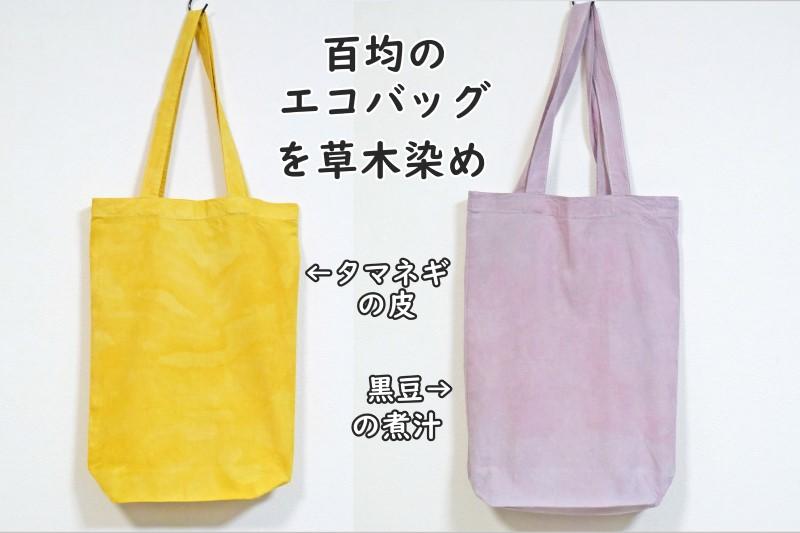 kusakizome006