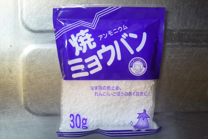 kusakizome040