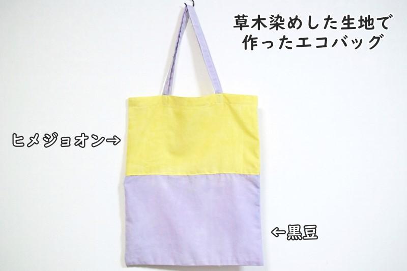 kusakizome118