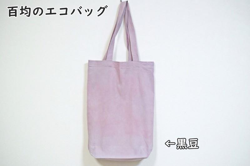 kusakizome124