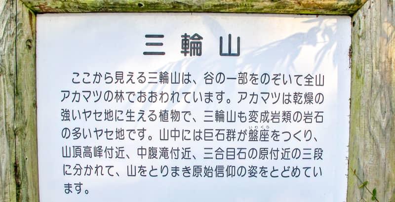 miwayama013