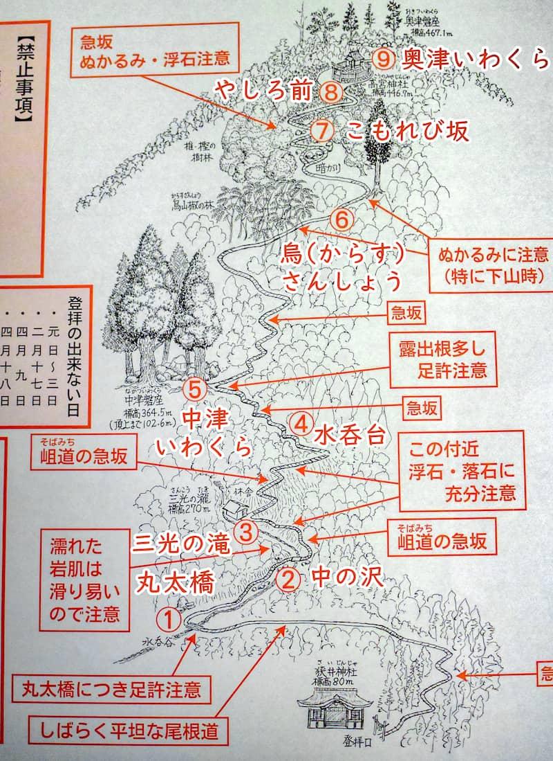 miwayama053