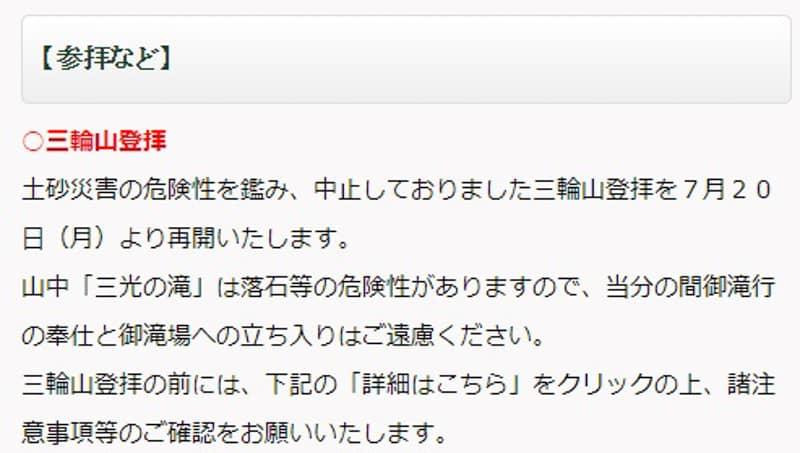 miwayama061