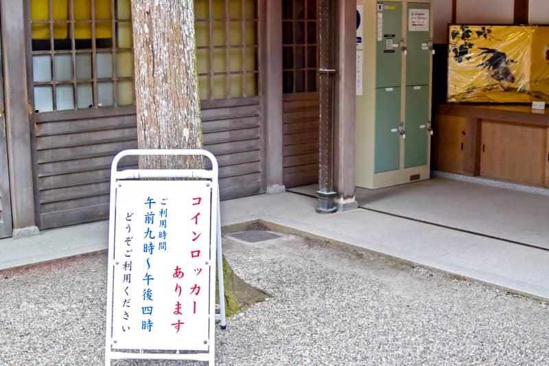 miwayama081