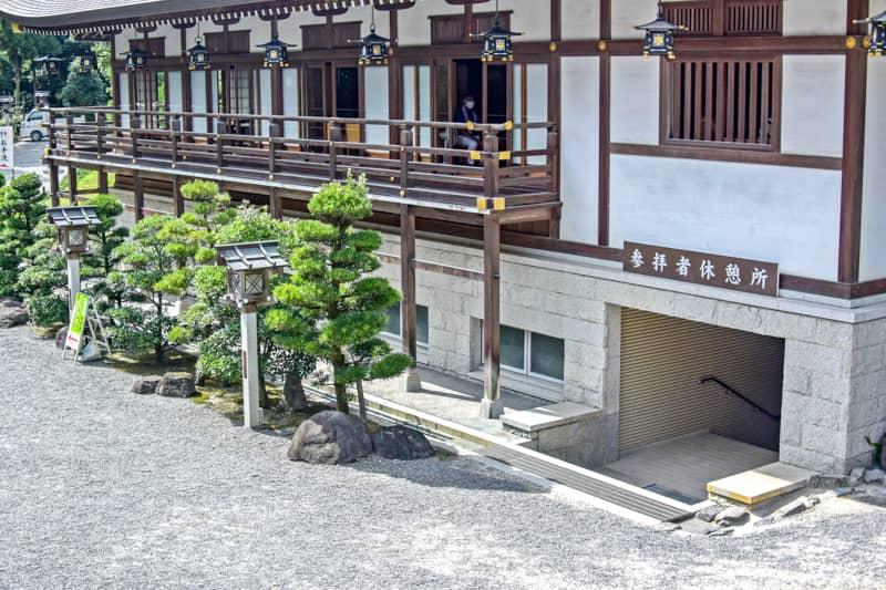 miwayama082