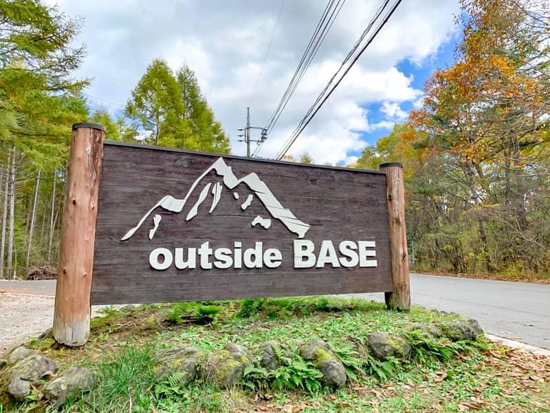 「outside-Base」の施設案内