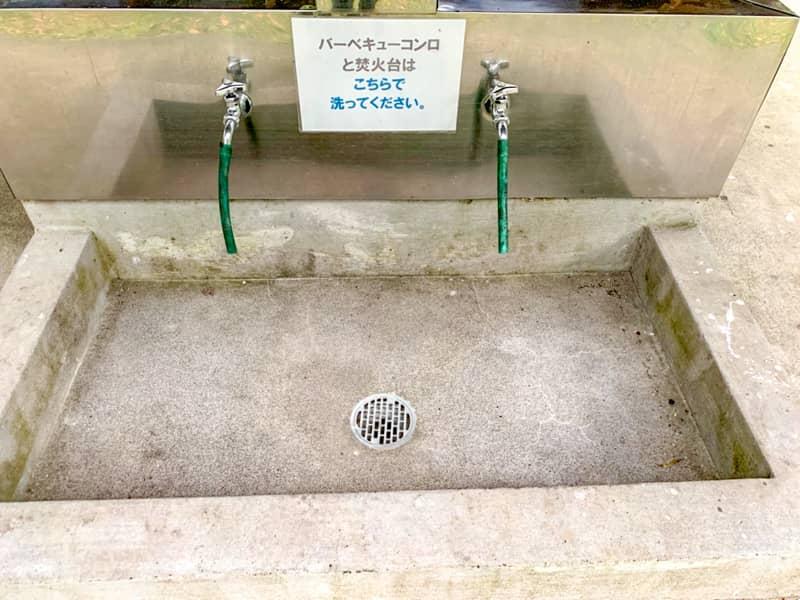 専用の洗い場