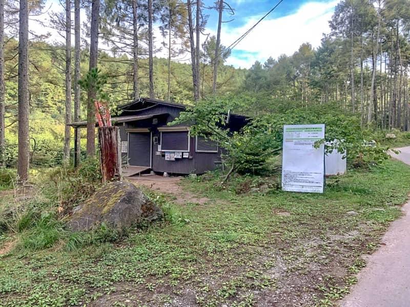 立場川キャンプ場の管理棟