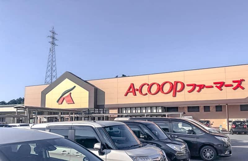 立場川キャンプ場近くのスーパー