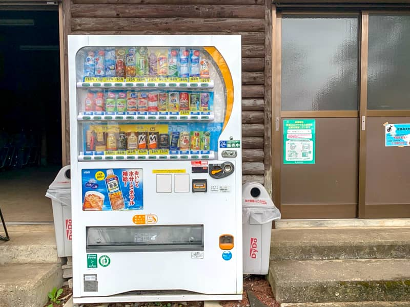 自動販売機-1