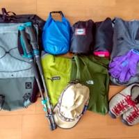 初心者向け!登山やハイキングの基本装備【三種の神器と必要なアイテム紹介】