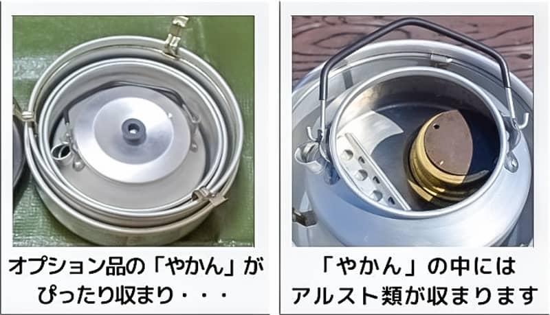 stormcookers015
