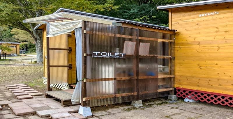 かもしかオートキャンプ場のトイレ