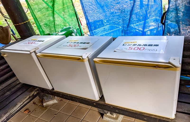 レンタル冷蔵庫
