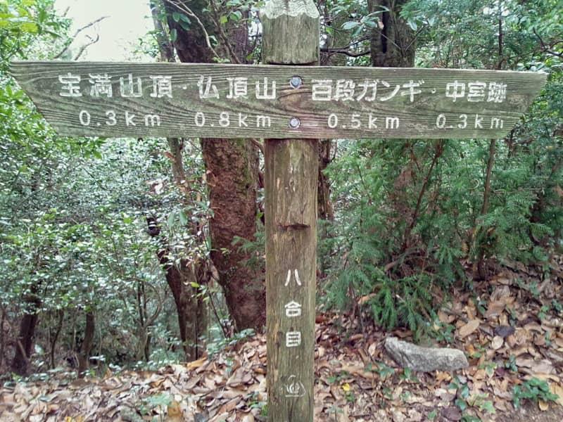 2013-10-02-10-58-37_photo
