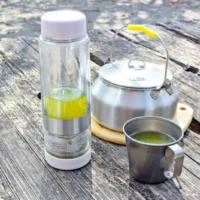 美味しい緑茶をキャンプでも!茶こし付きタンブラー「ツイスティー」なら手軽に実現
